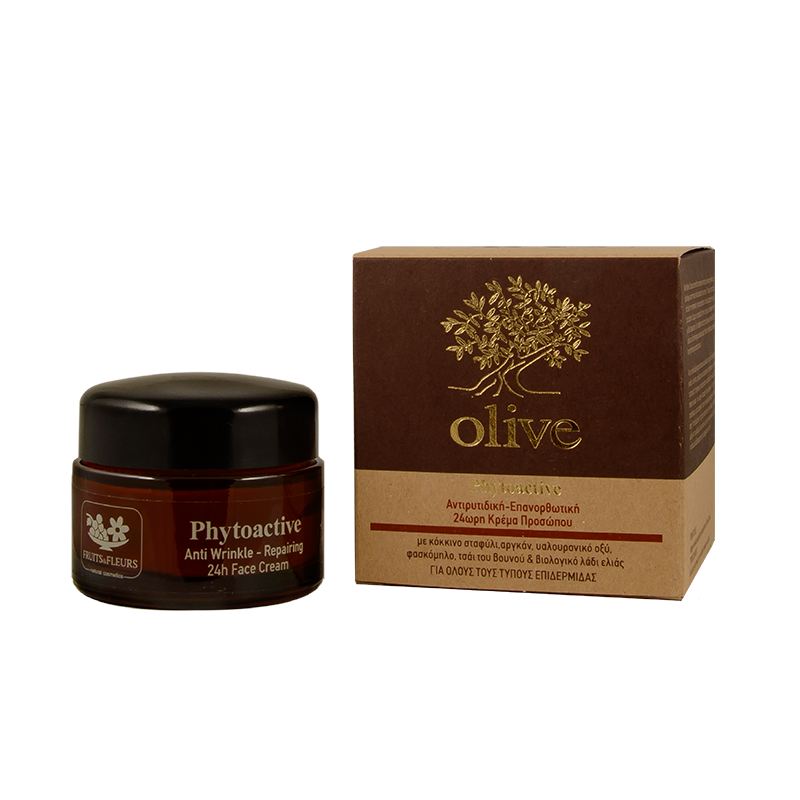 Phytoactive<BR/>Anti Wrinkle Repairing<BR/>24h Face Cream 50ml